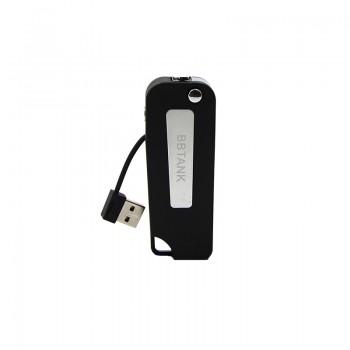 BBTANK Key Box Battery Silver