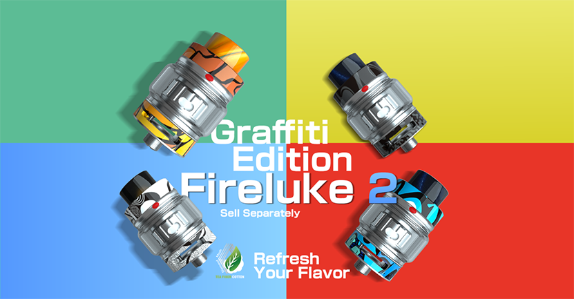Freemax Fireluke 2 Tank Graffiti Edition