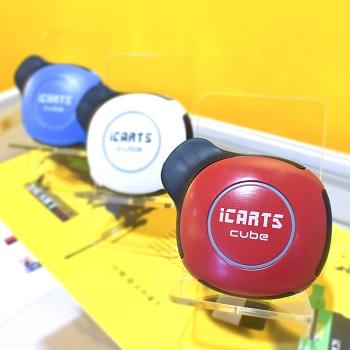 Imini iCarts Cube Kit Realshot 2