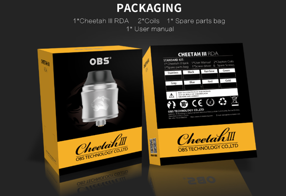 OBS Cheetah 3 RDA Package