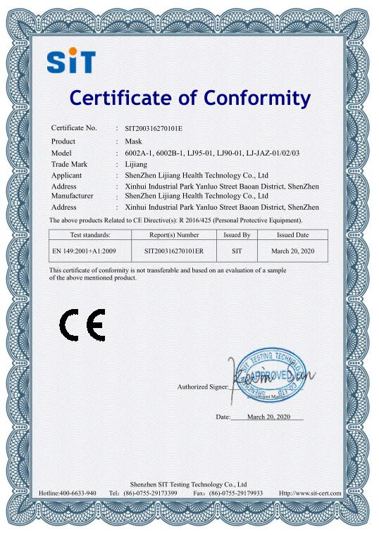 4 Ply N95 Face Mask Certificate of Conformity