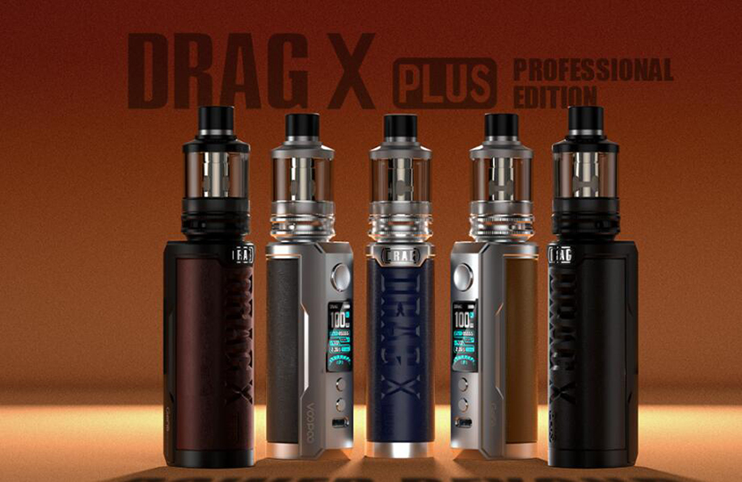 Drag X Plus Professional Edition Feature 6