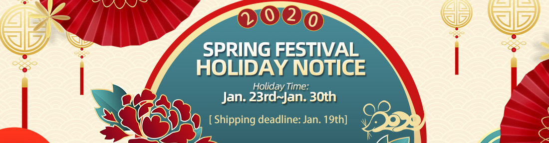 Sourcemore 2020 Spring Festival Holiday Notice