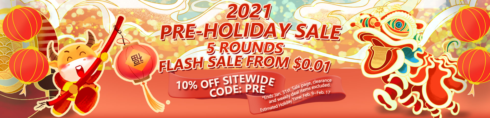 2021 Pre Holiday Sale Banner