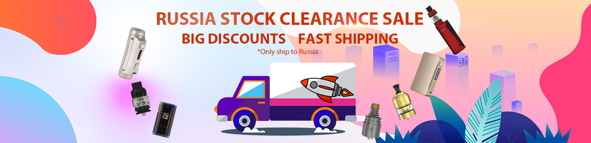 RUSSIA STOCK CLEARANCE SALE Banner