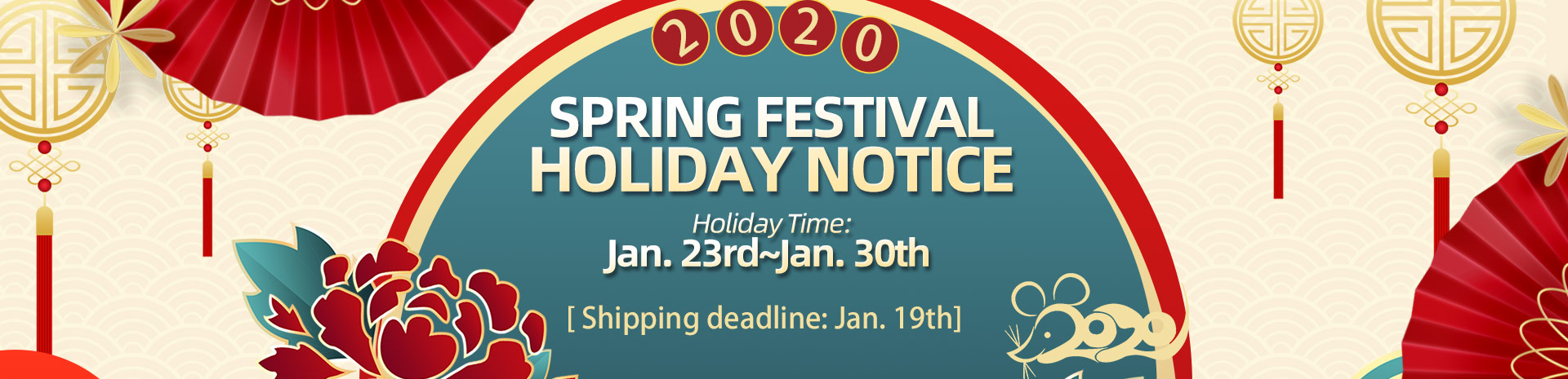 Spring Festival Holiday Notice Banner 3